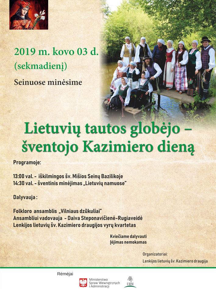 Św_Kazimierz
