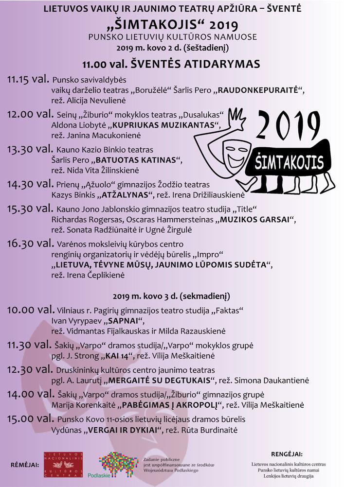 Šimtakojis-2019
