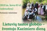 sv-kaz