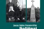 paliunai-small