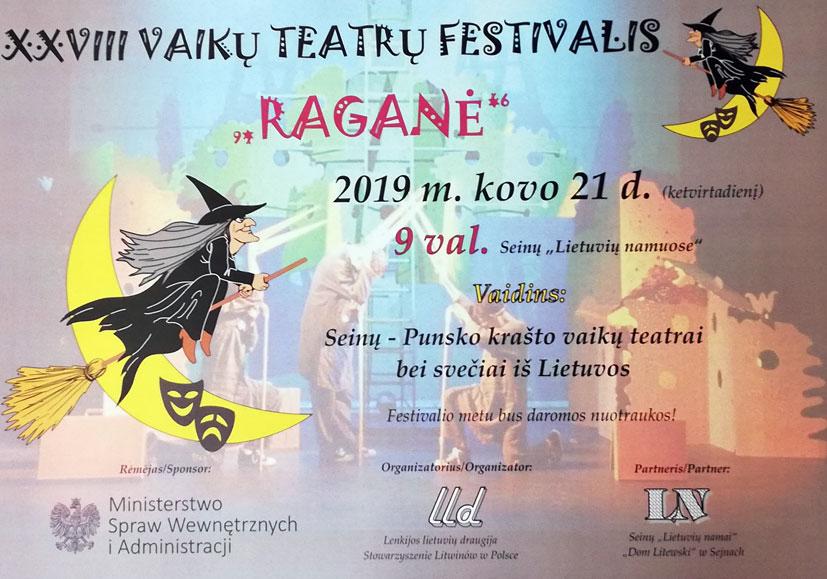 ragane1
