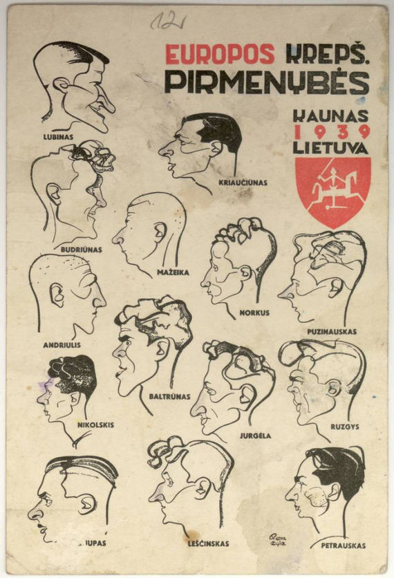 1939 m. Europos krepšinio čempionato atvirukas  epaveldas.lt nuotr.